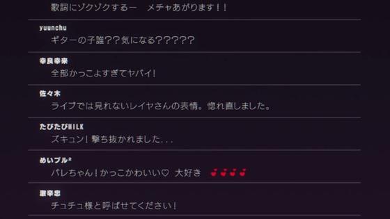 BanG Dream! 3期 5話 感想 00189