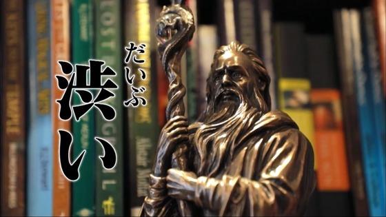 Fate Project 大晦日TVスペシャル2019 感想 01215