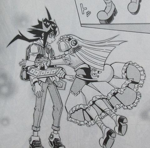 遊戯王OCGストラクチャーズ 2巻 感想 040