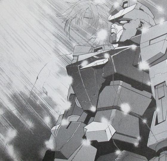 ガンダムビルドダイバーズリゼ 1巻 感想 00040
