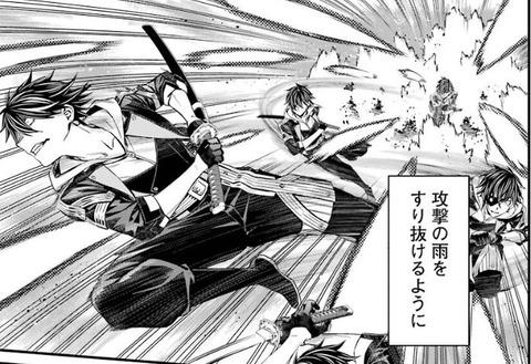 君 死ニタマフ事ナカレ 10巻 最終回 感想 17