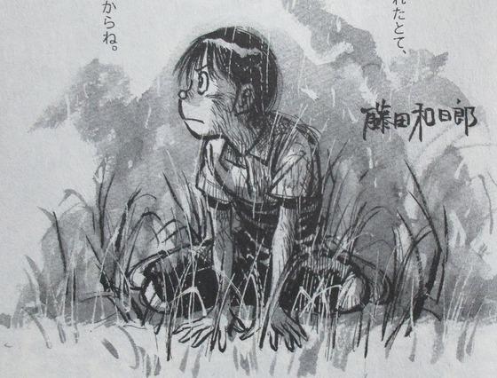 双亡亭壊すべし 15巻 感想 00057