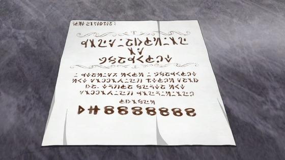 旗揚!けものみち 第10話 感想 00168