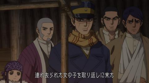 ゴールデンカムイ 第36話 最終回 感想 0900