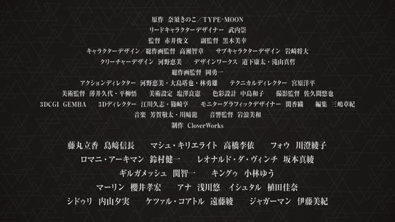 Fate Grand Order Ep7 絶対魔獣戦線バビロニア 総集編2 感想 01253