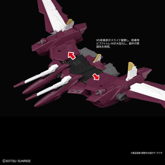 TOY-GDM-3282_05