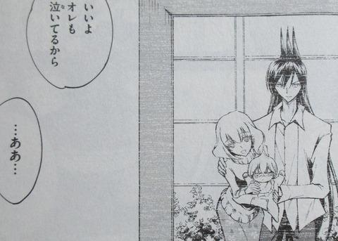SHAMAN KING レッドクリムゾン 2巻 感想 00061