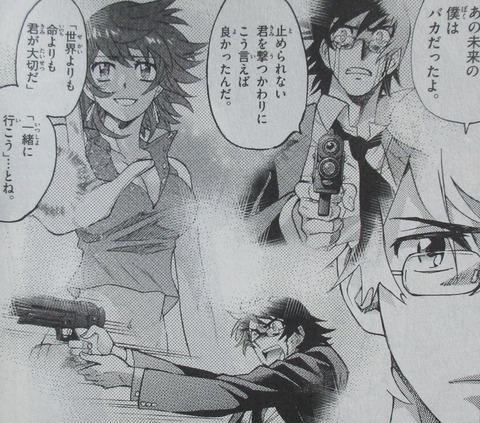絶対可憐チルドレン 63巻 最終回 感想 009