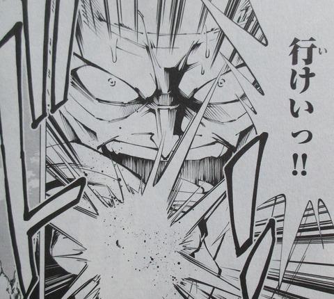 SHAMAN KING レッドクリムゾン 4巻 最終回 感想 00078