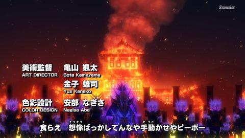 SDガンダムワールドヒーローズ 第13話 感想 ネタバレ 113