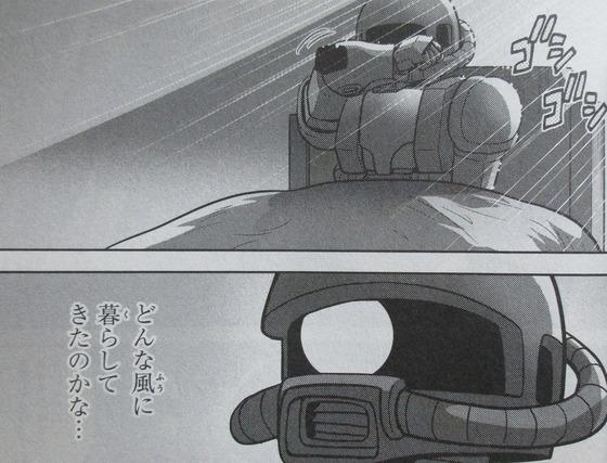 機動戦士ガンダムさん 18巻 感想 00034