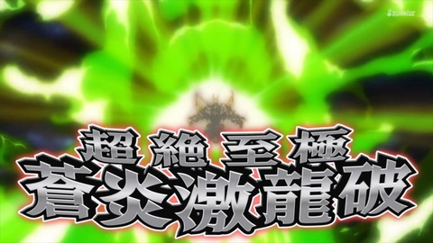 SDガンダムワールドヒーローズ 第1話 感想 ネタバレ 1089