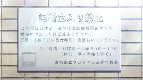 SSSS.DYNAZENON 第4話 感想 ネタバレ 328