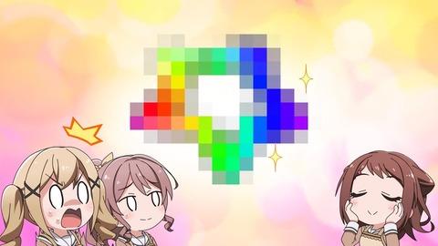BanG Dream ガルパピコ大盛 第2話 感想 00022