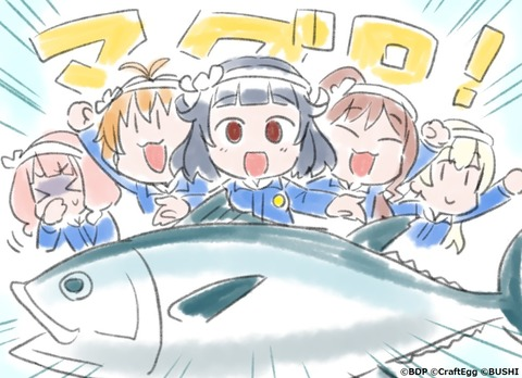 BanG Dream!ガルパピコ大盛 第21話 感想