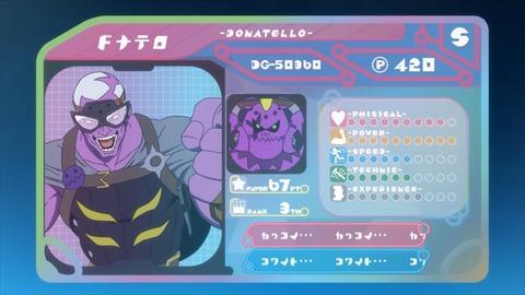 デカダンス 第2話 感想 00448