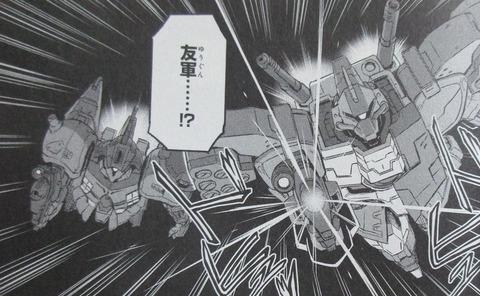 機動戦士ムーンガンダム 7巻 感想 ネタバレ 56