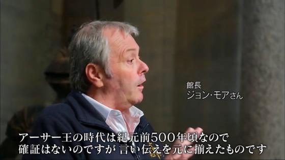 Fate Project 大晦日TVスペシャル2019 感想 01303