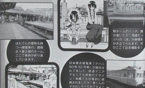 シャーマンキングzero 1巻 感想 0129