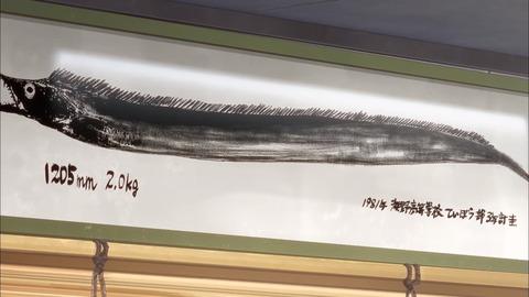 放課後ていぼう日誌 第5話 感想 00680