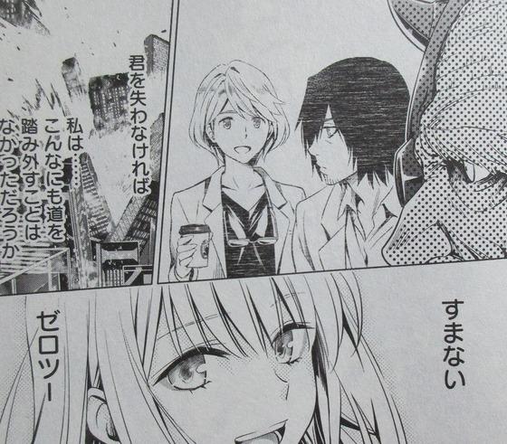 ダーリン・イン・ザ・フランキス 8巻 最終回 感想 00063