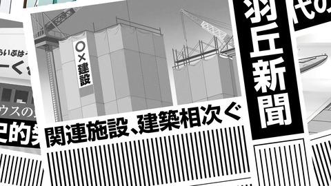 BanG Dream ガルパピコ大盛 第1話 感想 00247