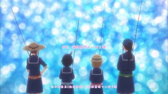 放課後ていぼう日誌 第2話 感想 00163