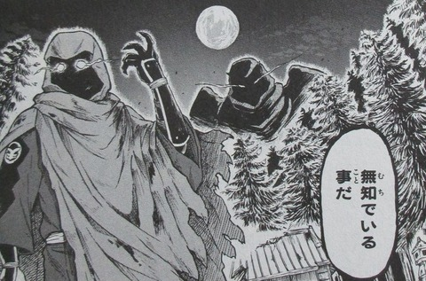 機動戦史 ガンダム武頼 1巻 感想 097