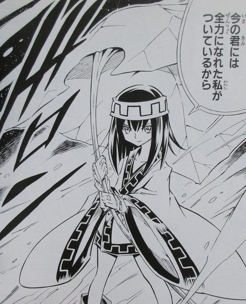 SHAMAN KING レッドクリムゾン 4巻 最終回 感想 00092