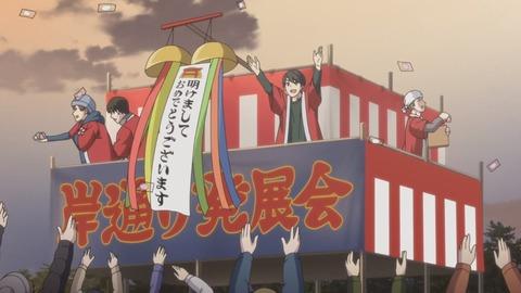 ゆるキャン2期 第2話 感想 0764