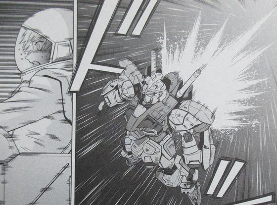 機動戦士ガンダムF90FF 2巻 感想 00044