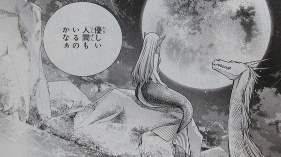 魔女の下僕と魔王のツノ 12巻 感想 00115