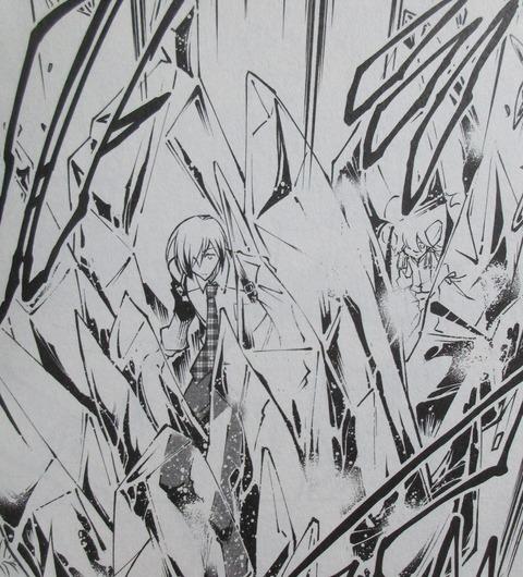 SHAMAN KING レッドクリムゾン 2巻 感想 00103