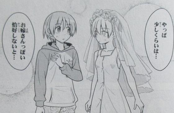 トニカクカワイイ 11巻 感想 00102