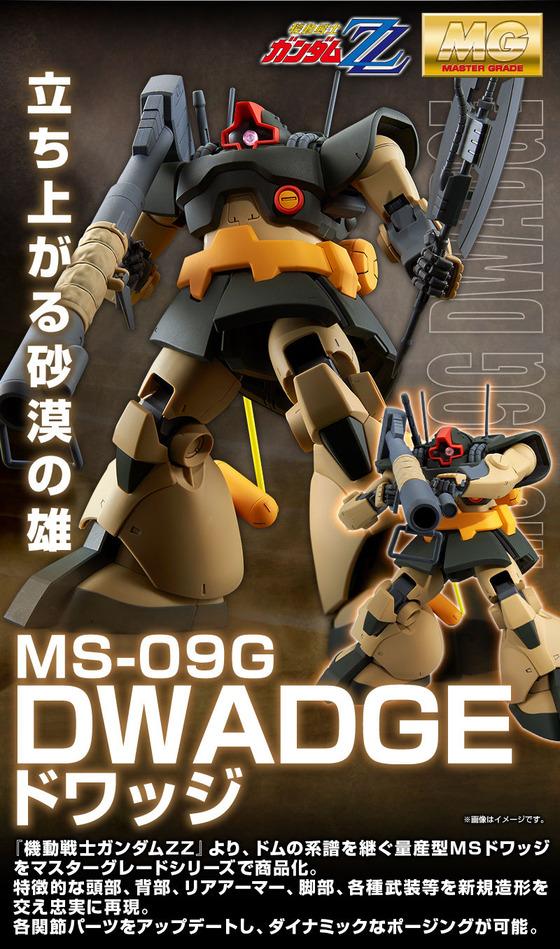 20190219_mg_dwadge_02