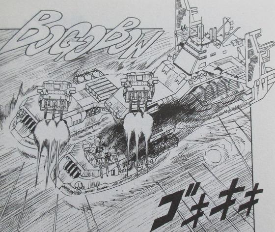 ガンダム MS戦記REBOOT 3巻 感想 最終回 00029
