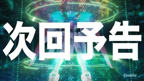 ガンダムビルドリアル 第2話 感想 ネタバレ 04