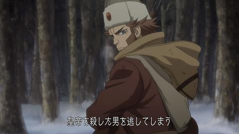 ゴールデンカムイ 第29話 感想 0904