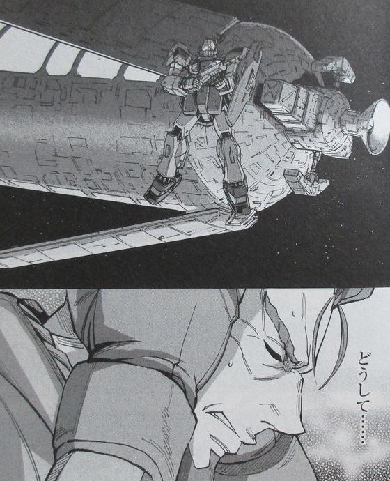 機動戦士ガンダムNT 3巻 感想 00062