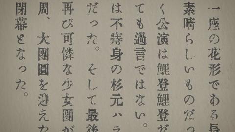 ゴールデンカムイ 第28話 感想 1311