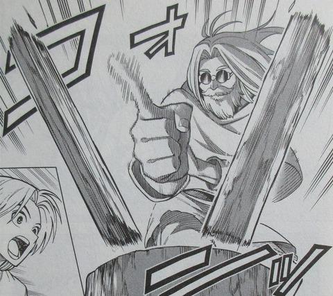 ダイの大冒険 勇者アバンと獄炎の魔王 1巻 感想 56