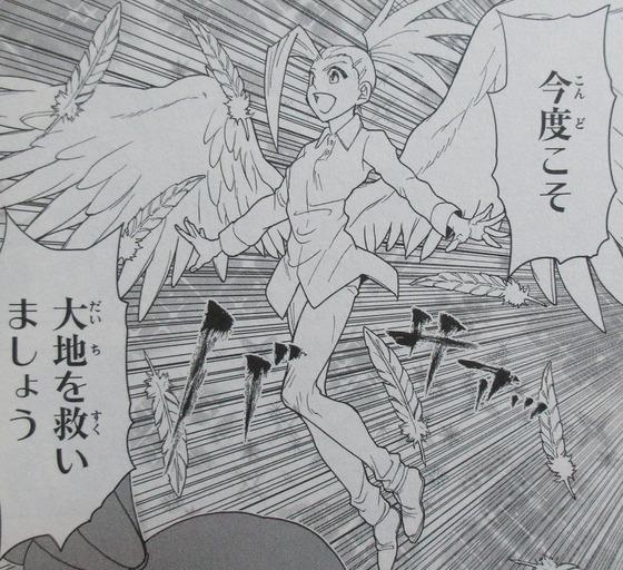 マテリアル・パズル 神無き世界の魔法使い 5巻 感想 00046
