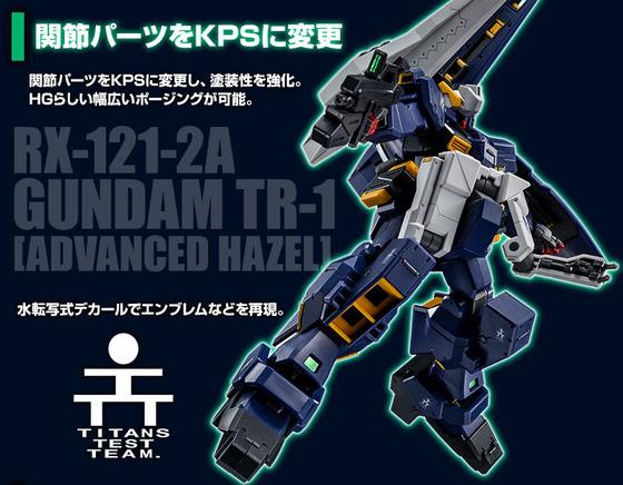 20190213_hg_advancedhazel_parts_03