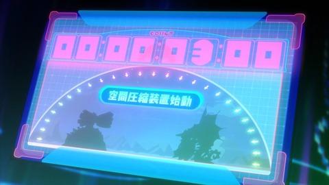デカダンス 第12話 最終回 感想 01242