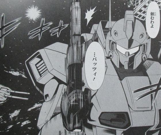 機動戦士ガンダムF90FF 1巻 感想 00044
