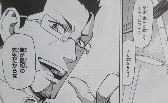 ガンダムビルドダイバーズリゼ 1巻 感想 00056