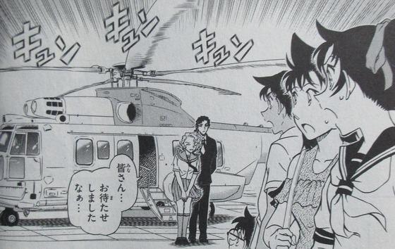 名探偵コナン 98巻 感想 00026