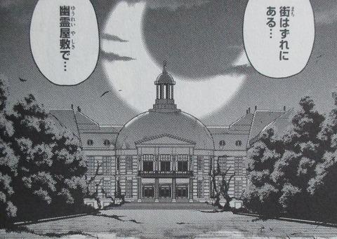 トニカクカワイイ 13巻 感想 47