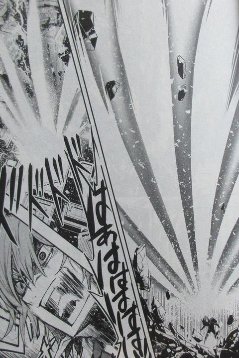 漫画 とある魔術の禁書目録 25巻 感想 12