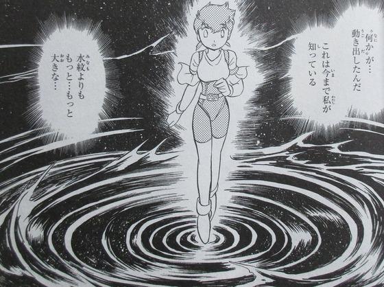 クロスボーンガンダムDUST 10巻 感想 00025